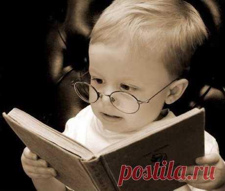 Спрашиваю сына: Зачем ты читаешь эту книгу о воспитании детей? Сын: - Контролирую вас, не перегибаете ли вы палку...)))