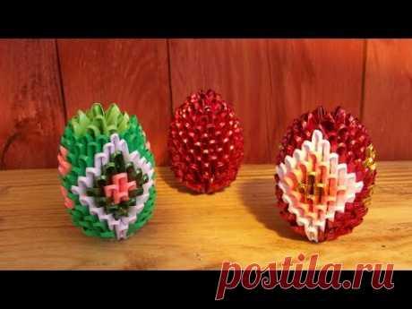 Сувенир Своими Руками. Пасхальное Яйцо Из Бумаги. Модульное Оригами Для Взрослых и Детей