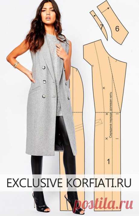 Выкройка пальто без рукавов от Анастасии Корфиати Выкройка пальто без рукавов.Тренд доминирует на протяжении двух лет - пальто без рукавов - вещь очень оригинальная и эффектная. Модницы, которые любят
