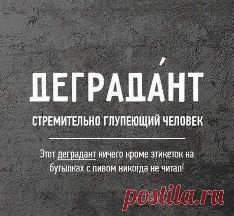 Как эмоционально ругаться на литературном русском