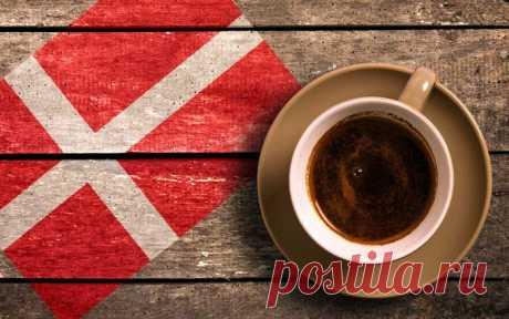 Preparamos el café así, como lo quieren en la Dinamarca