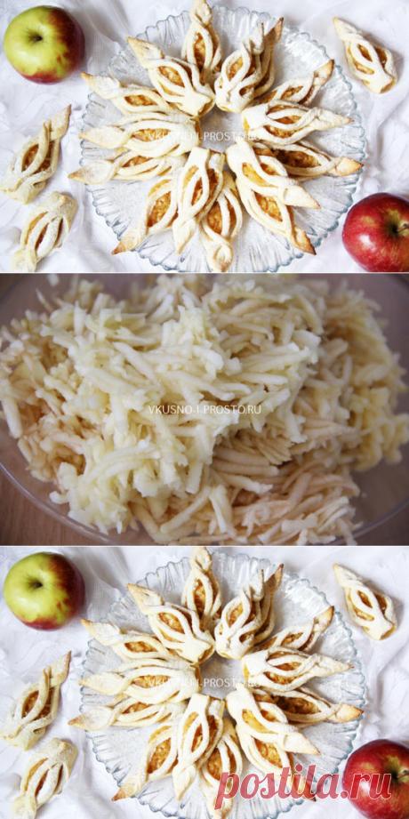 """Печенье с яблоками """"Башмачки"""""""