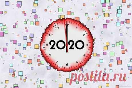 Приметы. Високосный 2020 год.
