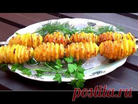 Вкуснейшая  картошка на мангале Золотистая, душистая, с хрустящей корочкой.
