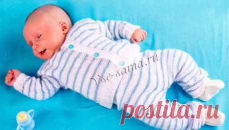 Полосатый костюмчик для малыша