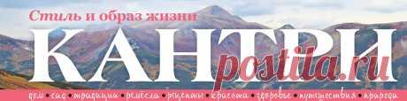 Выращивание плодовых деревьев на шпалерах / плодовые деревья / 7dach.ru