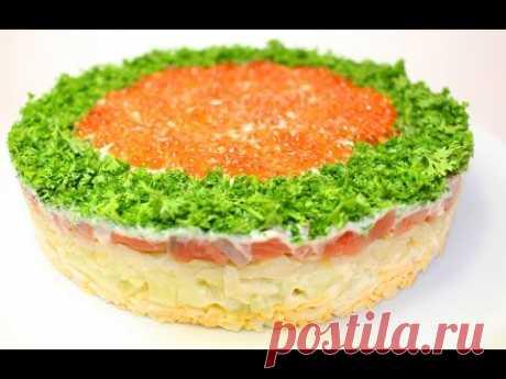 """Праздничный салат """"Императрица"""""""