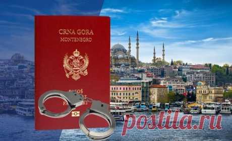 Мошенники открыли поддельное консульство Черногории в Стамбуле и выдавали фальшивые паспорта, сообщает стамбульская газета Daily Sabah.