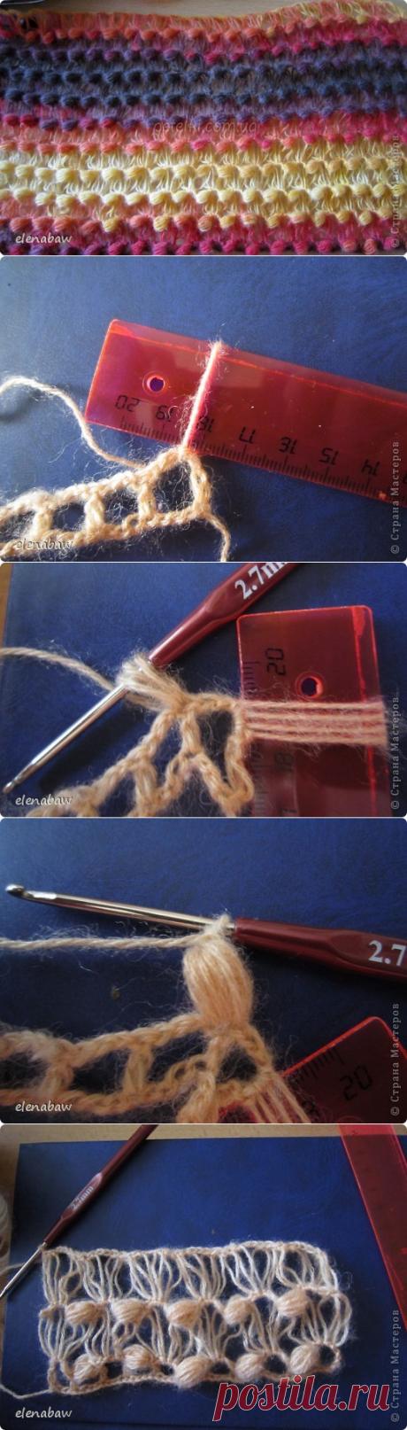Вяжем крючком в технике брумстик. Мастеркласс