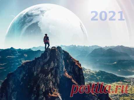 5 знаков зодиака, которых ждут перемены в 2021 году 2021 год обещает быть насыщенным, необычным и динамичным. Это значит, что изменения в какой-то степени ждут всех нас. Астрологи рассказали о нескольких знаках, которых ожидают наиболее важные перемены.