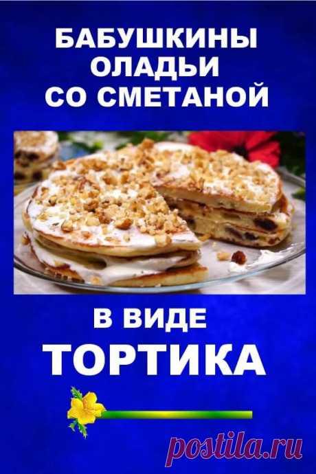Бабушкин Завтрак за 15 минут. Любимый Вкус из детства!