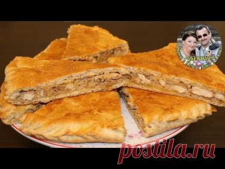 Чуду с курицей. Настоящее кавказское чуду. Пирог с курицей.