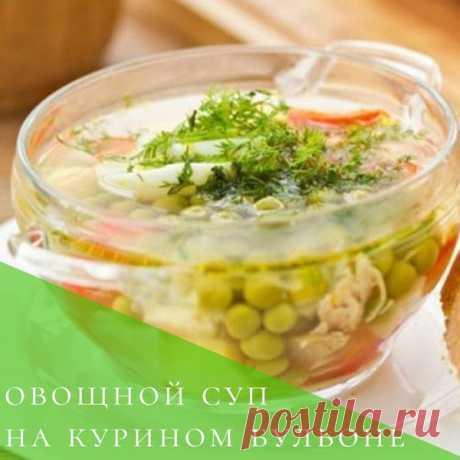 Диетический куриный суп: 4 рецепта для похудения из грудки и овощей