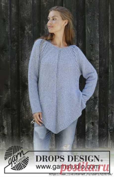 Пуловер-пончо Casual Diamond