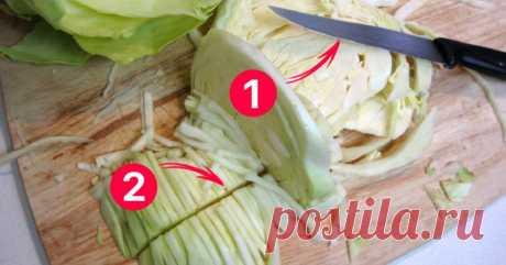 Как резать капусту