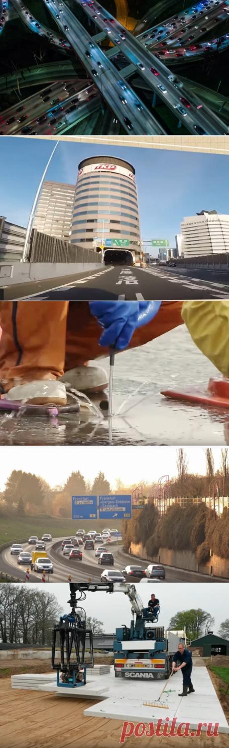 Почему в Японии нет пробок, а в Германии дороги служат очень долго | путешествуем онлайн | Яндекс Дзен