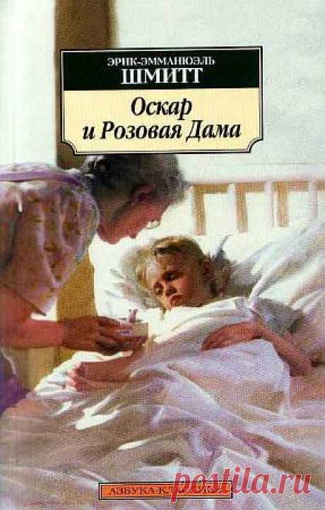 10 books for reading during a rain | Evgenia Batsman