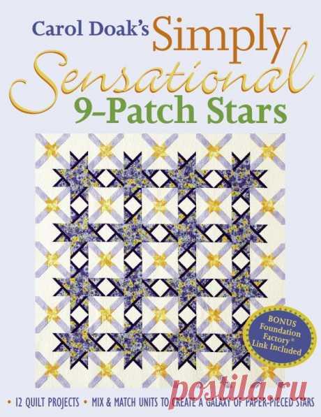 9 лоскутных звёзд. Один из любимых моих журналов, в котором можно найти различные комбинации схем для блоков. Посмотрите - не пожалеете.