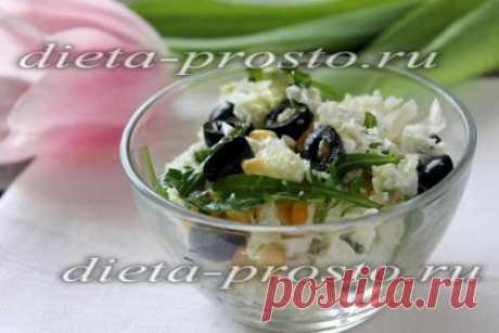 Салат с маслинами для похудения