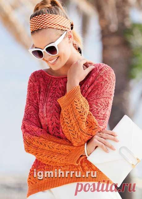 Ажурный легкий пуловер из пряжи секционного крашения. Вязание спицами со схемами и описанием