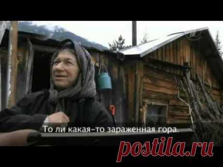 Отшельница Агафья Лыкова разгадала тайну смерти студентов на перевале Дятлова (20.04.2013) - YouTube