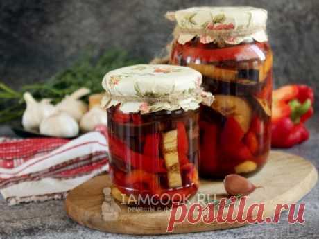 Маринованные баклажаны с перцем на зиму — рецепт с фото Вкусная овощная закуска длительного хранения.