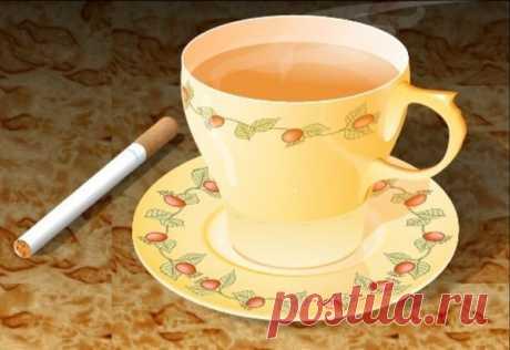 Чай для курильщиков » Женский Мир