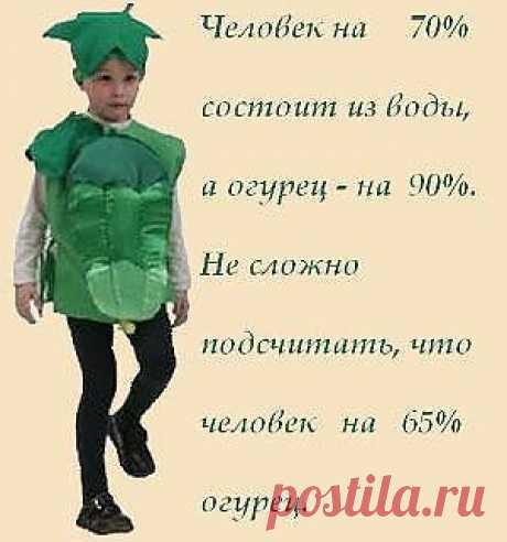 Огуречный сок_Полезные свойства огурцов | Рецепты народной медицины