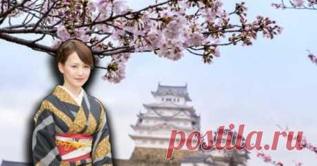 Рецепт счастья по-японски Только мудрые люди способны достичь счастья. Они могут воспользоваться жизненными моментами, отойти от того, что вызывает у них плохие эмоции, и насладиться мелочами повседневной жизни. Вечная мудрость японцев годами привлекала представителей разных культур. Почему? Возможно, потому что их...