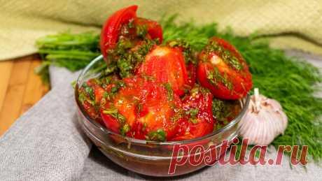 Вкуснейшая закуска из помидоров с чесноком: пошаговый рецепт   Найди Свой Рецепт   Яндекс Дзен