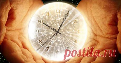 Интересный психологический тест-предсказание! Узнай свое будущее уже сегодня! - Страница 3 из 3