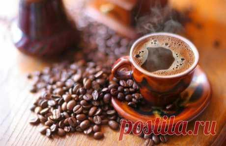 10 распространённых мифов о кофе, в которых нет ни капли правды Кофе является любимейшим напитком большинства людей живущих на планете, многие из которых даже в страшных кошмарах не могут представить своё утро без этого крепкого бодрящего эликсира. Но также многие...