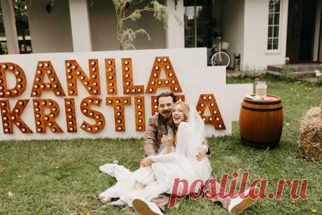 Главные составляющие свадьбы Данилы и Кристины — это легкость, веселье и спонтанность 🎉