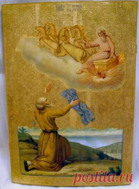 Взятие на небо пророка Илии