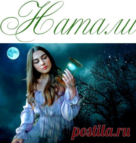 Лунный календарь красоты с 5 по 17 марта - Лунный календарь - Информационно - развлекательный портал.