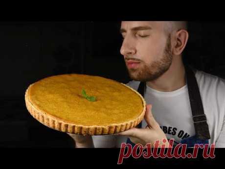 Нереально вкусный Американский Тыквенный пирог с орехами! Рецепт пирога pumpkin pie
