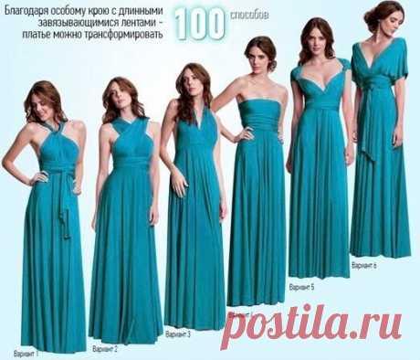 Платье - ТРАНСФОРМЕР. По одной выкройке 34 варианта + Схемы-выкройки для Двух разных моделей.  