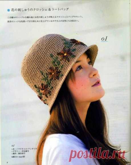 El sombrero de señora por el gancho