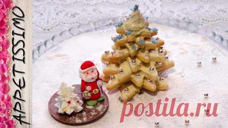 De Año Nuevo dulce ±lochka