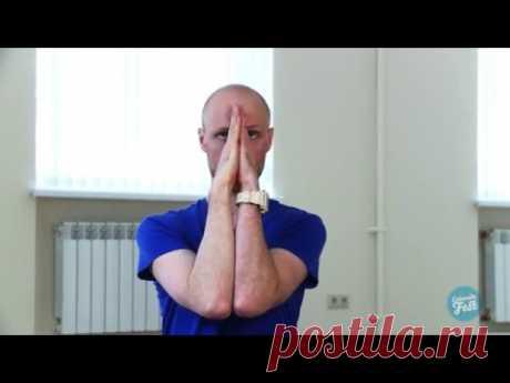 Дыхательная гимнастика для регулировки давления