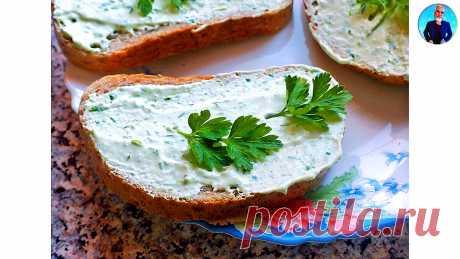 Врач-кардиолог назвал самый простой и лечебный бутерброд для чистки сосудов от холестерина и шлаков. | ХИЖИНА ЦЕЛИТЕЛЯ | Яндекс Дзен