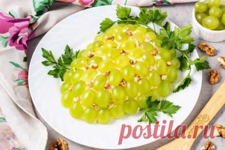 """Салат """"Виноградная лоза"""" - пошаговый рецепт с фото на Повар.ру"""
