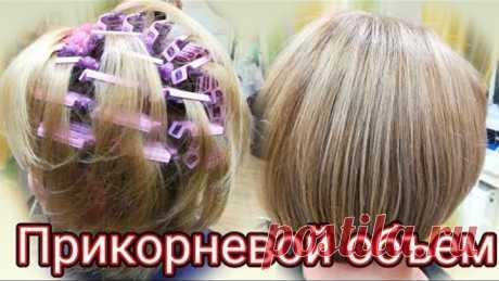 Прикорневой объем волос. Флисинг и буффант. Супер объем у корней волос. Super volume hair. Bouffant.