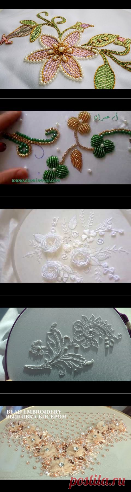 ВЫШИВКА: ШТОПКА \ Hand Embroidery: Checkered Flower Stitch - YouTube
