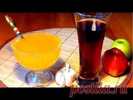 Мед, чеснок и яблочный уксус - волшебная настойка.