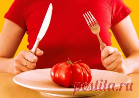 Помидорная диета для похудения на 10 кг за неделю | Kkal.ru