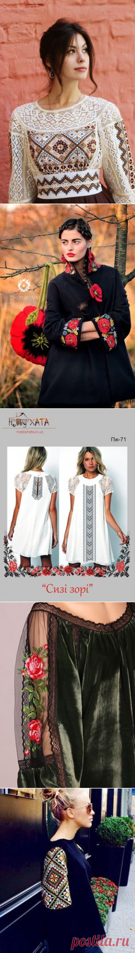 (238) Вишиванка | Одежда