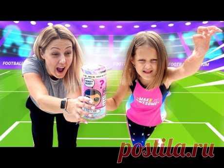 Спортивные Соревнования! Кто станет победителем, а кому достанется Приз?