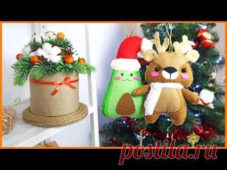 DIY Ёлочные игрушки из фетра своими руками 🎄 Новогодние украшения 🎅 Рождественский декор 2020