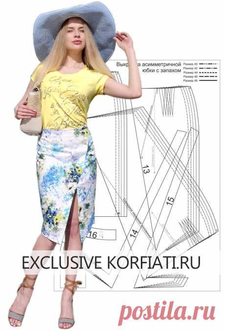 Готовая выкройка асимметричной юбки для скачивания. Асимметричная юбка с запахом практически никогда не выходит из моды. Скачать выкройку юбки бесплатно.